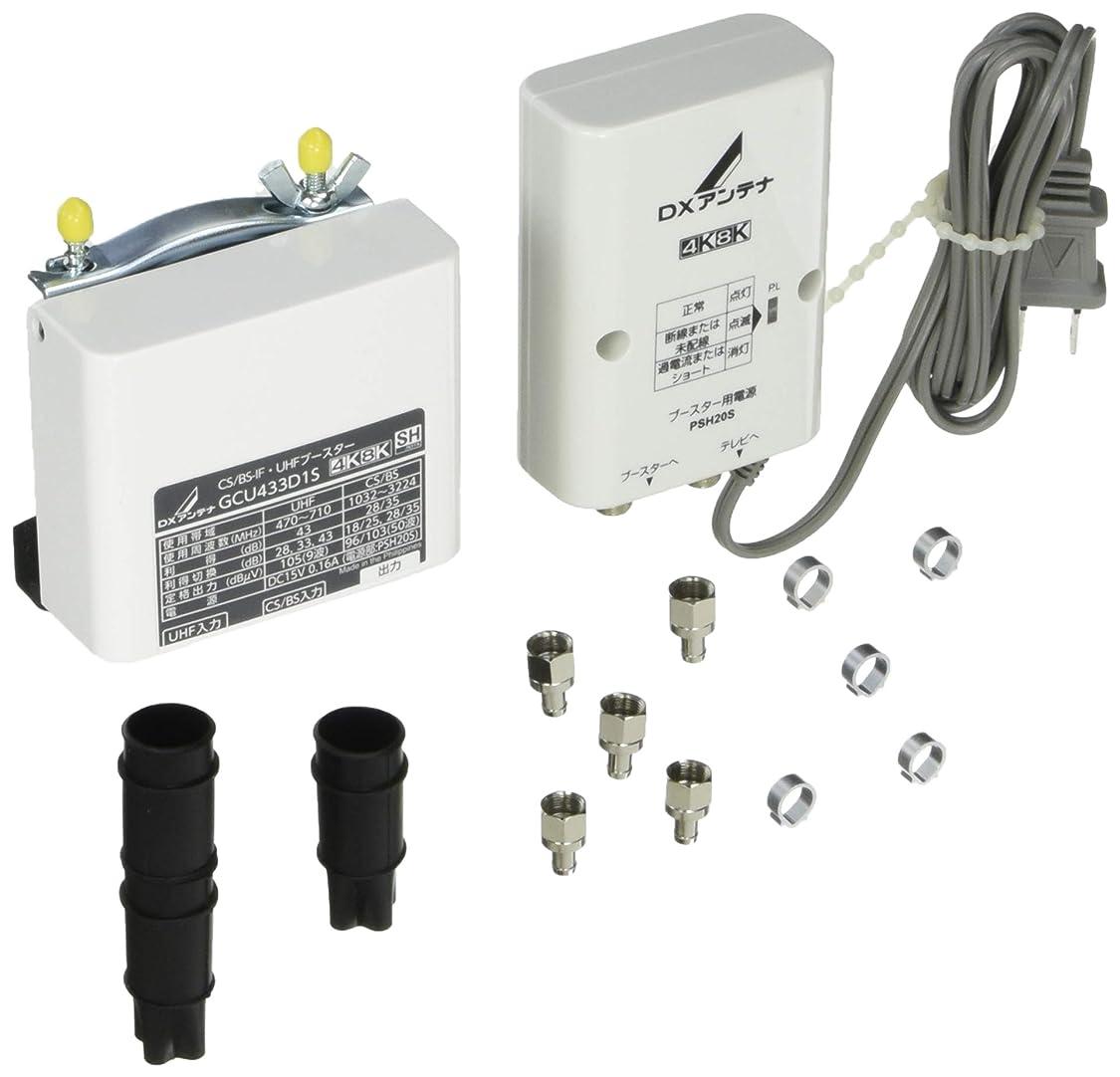 こんにちは先例スリンクYOU+ 4K8K 4C用F型接栓(アンテナ接栓、FP-4) 10個入り アルミリング 簡易取扱い説明書付パック(S-4C-FB同軸ケーブルに最適!) F4CA-10P