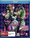 Jojo's Bizarre Adventure Set 1: Phantom Blood / Battle Tendency (Eps 1-26) (Blu-ray)