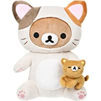 Rilakkuma San-X Rilakkuma Cat Playing With Kitty Plush