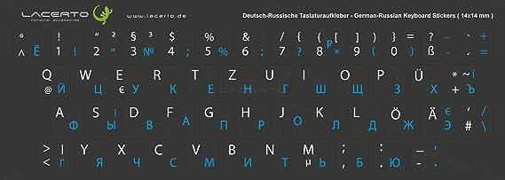 Lacerto Russisch-Deutsche Tastaturaufkleber für Laptop 14x14mm, laminiert - Hellblau-Schwarz
