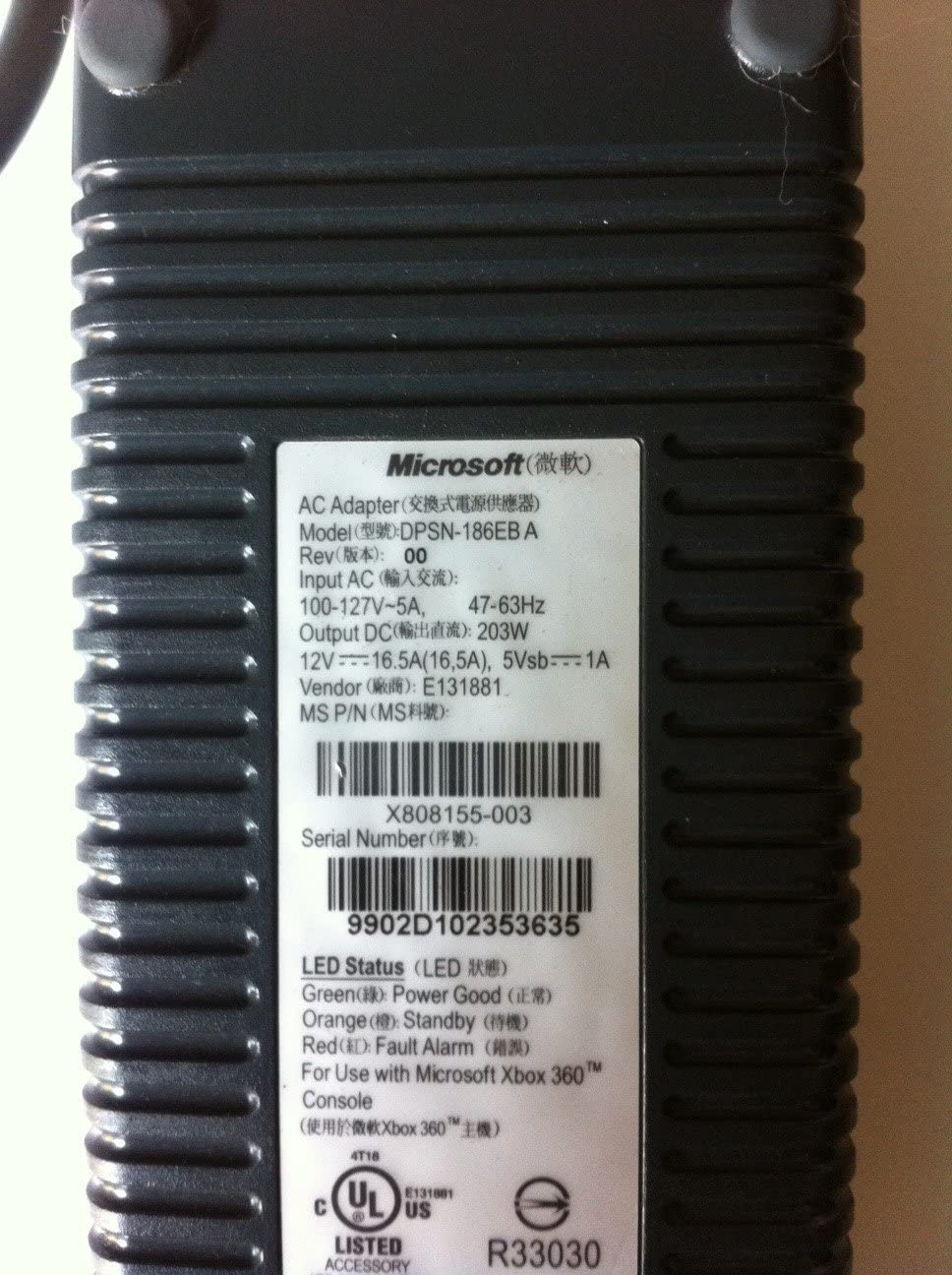 Microsoft Original Power Supply 203W AC Adapter for XBOX 360 XENON OR ZEPHYR Models Only: Computers & Accessories
