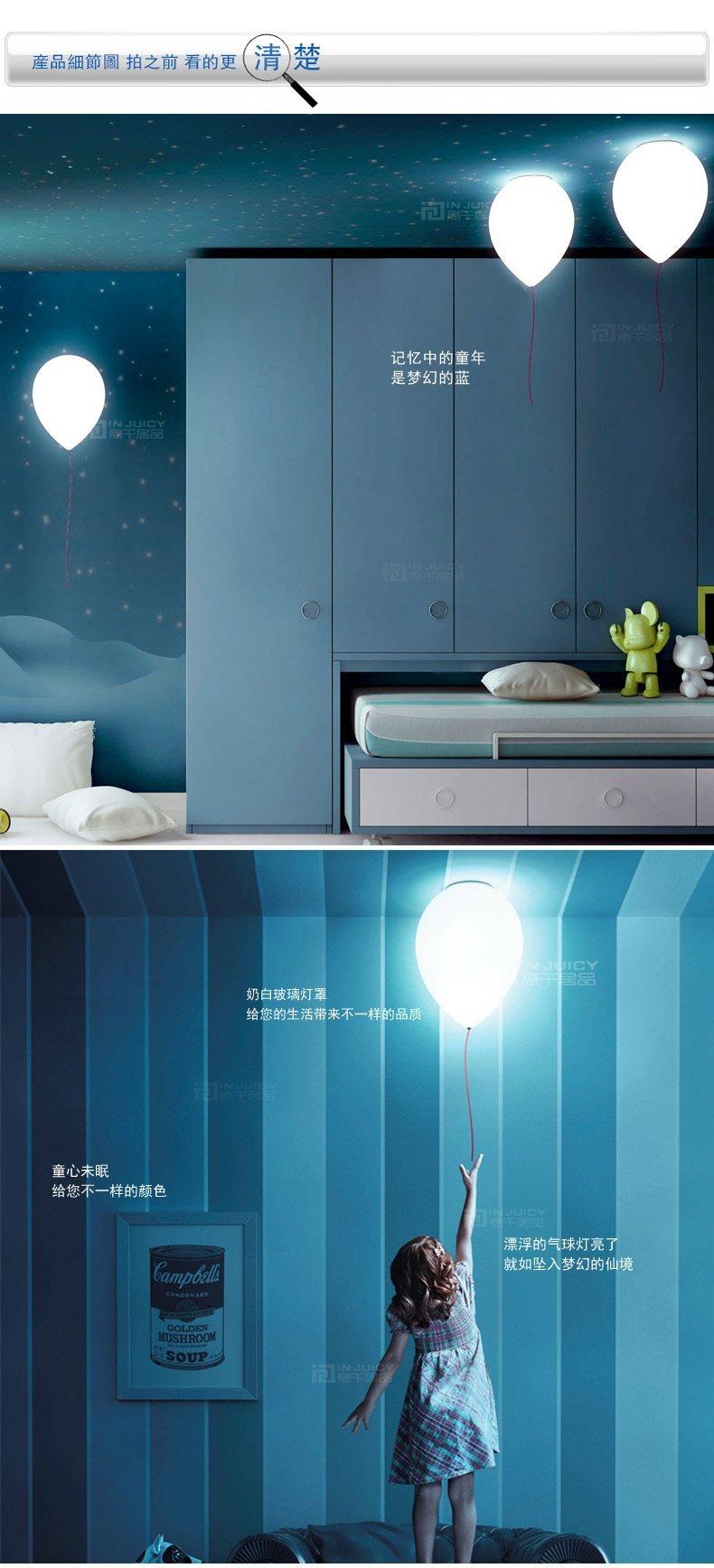 Injuicy Lighting Modern LED Pendant Lamp Glass Balloon Bedroom Ceiling Light Of Children Room(S 15x25CM)