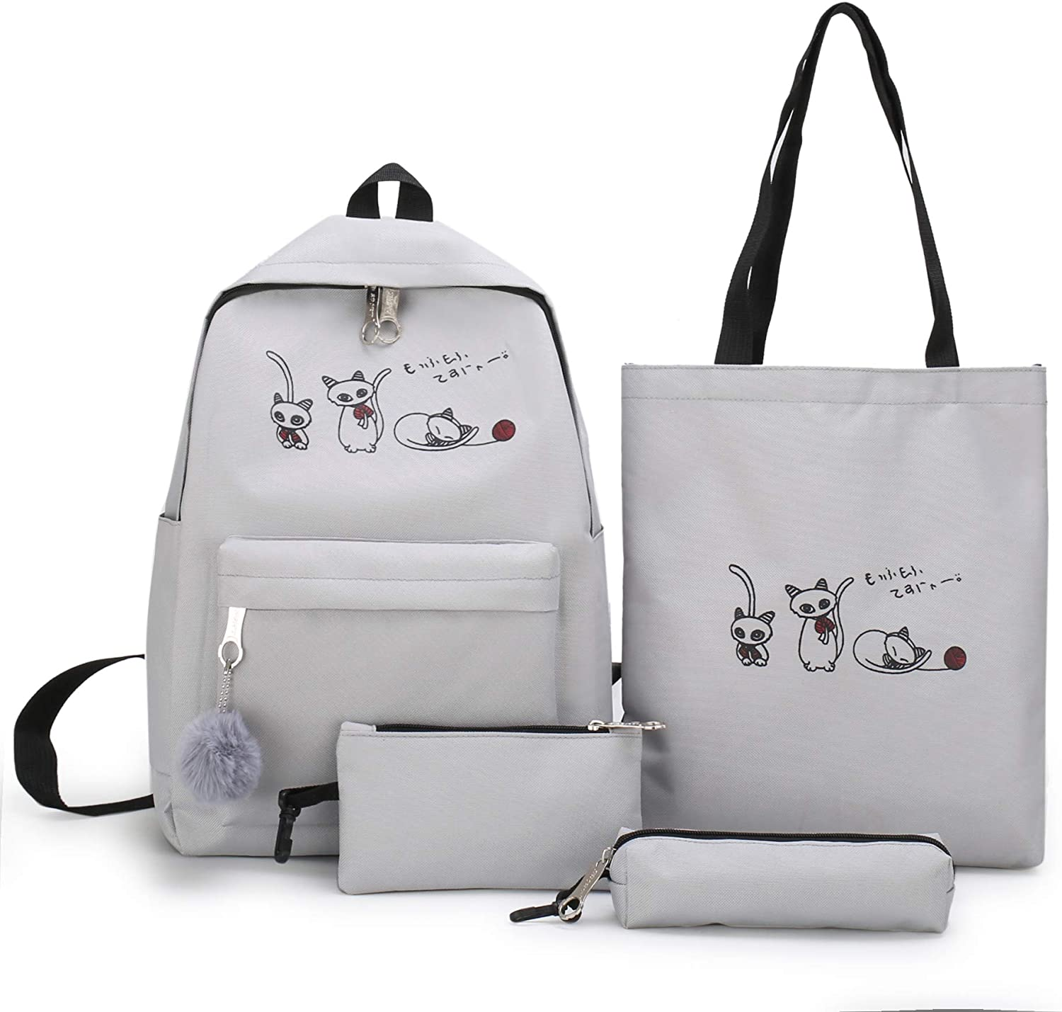 School Canvas Backpack Teens Bag Bookbags Set 4 in 1 Prints Cartoon Cute cat