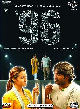 Amazon com: 96 Tamil DVD - Vijay Sethupathi, Trisha Krishnan