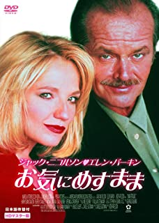 Amazon.co.jp: シエスタ [VHS]:...