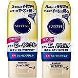 【まとめ買い】サクセス薬用シェービングジェル 多枚刃カミソリ用 180g×2個