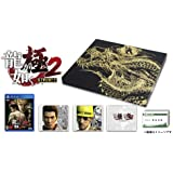 """Yakuza electrode 2 Limited Edition of height [Limited Edition bundled product] 1 three major """"poles"""" CD set 2 special business card set 10 sheets 3 various DLC is serial code 4PS4 theme & Avatar 5 Limited Edition special package shipped available"""