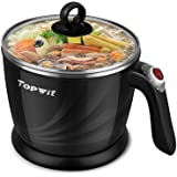 Topwit Electric Hot Pot Mini, 1.2 Liter Electric Cooker, Noodles Cooker, Electric Kettle with Multi-Function for Steam…