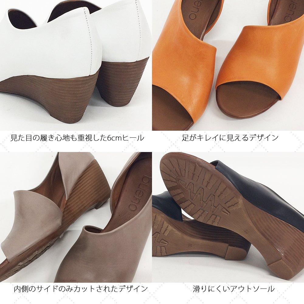 9d5a593cf4a6a2 Amazon   [Bueno Shoes] ブエノシューズ トルコ製 オープントゥサイドカットサンダル【J2410】   Bueno Shoes    シューズ