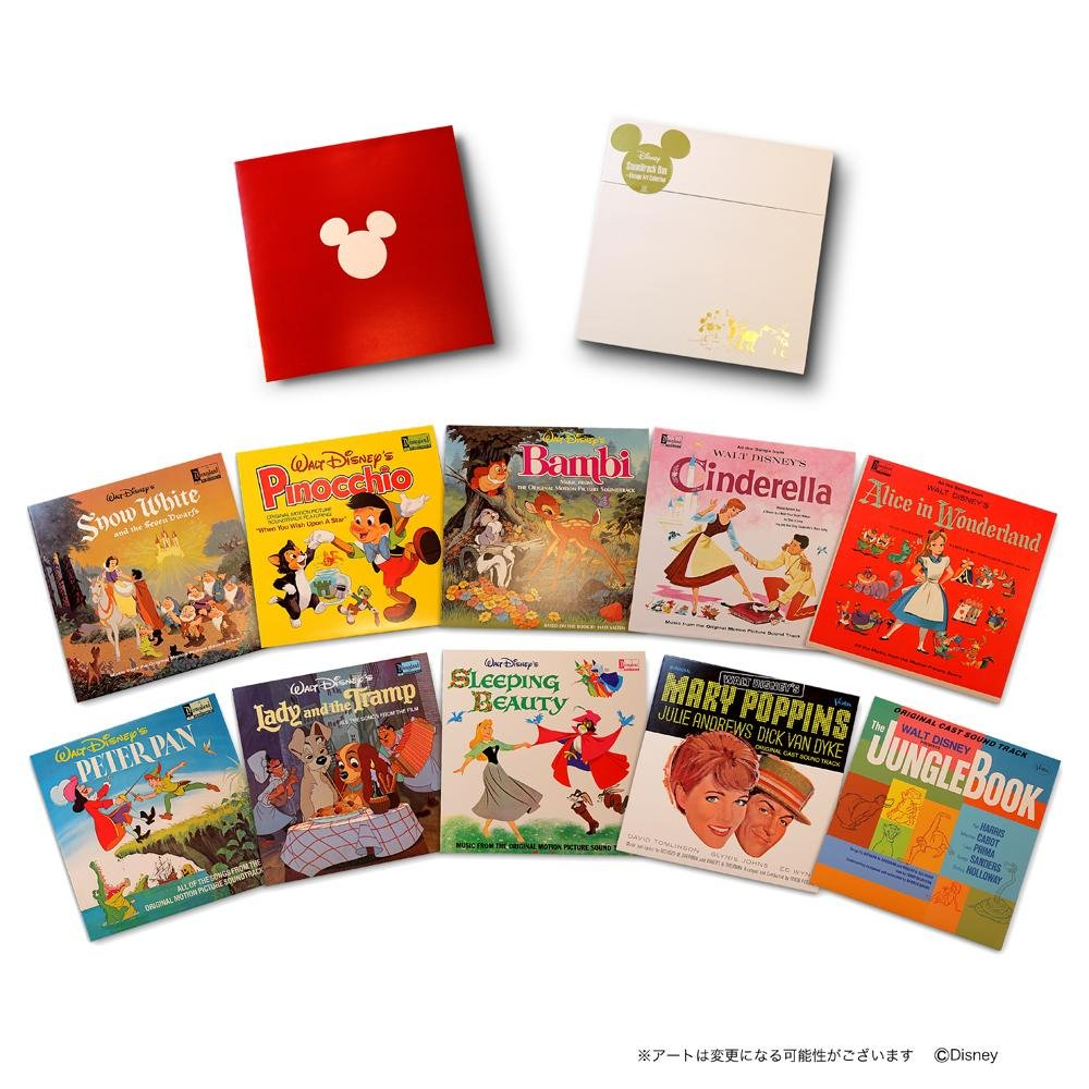 Disney Soundtrack Box ~Vintage Art Collection (10枚組CD)                                                                                                                                                                                                                                                                                                                                                                                                <span class=