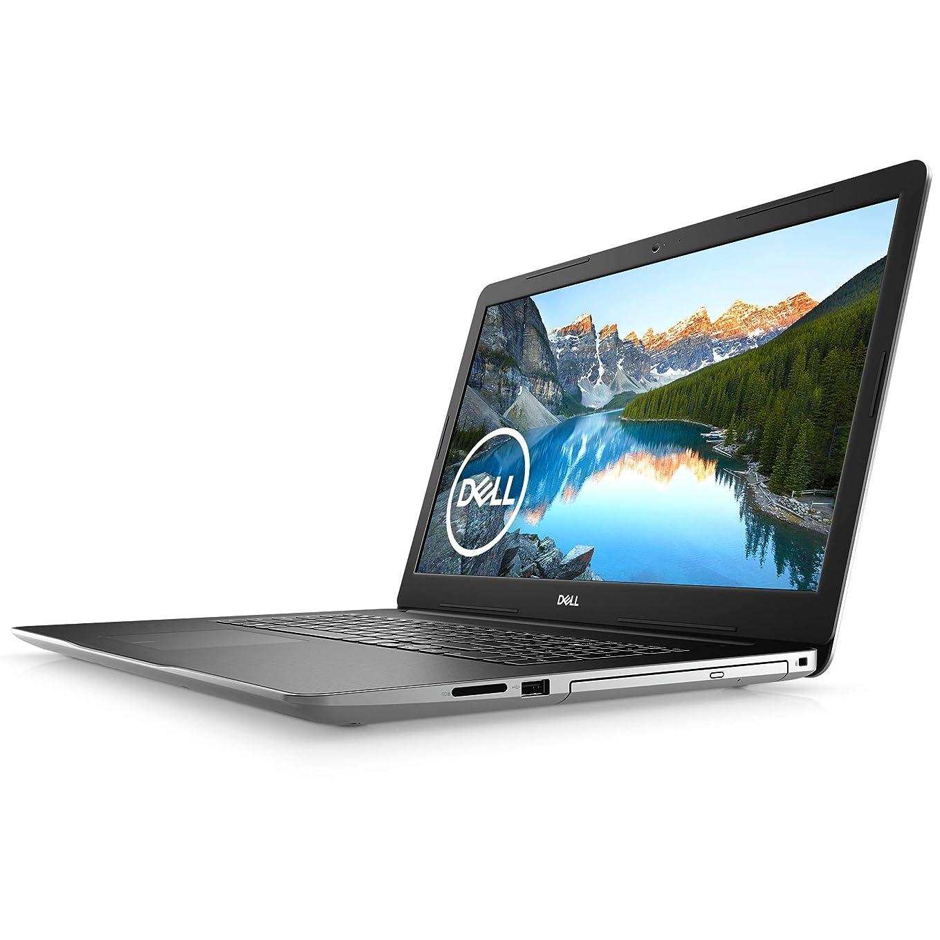 図光沢パネルASUS (エイスース) 15.6型ノートPC VivoBook S15 グレー S510UA-75GRS [Office付き?Win10 Home?Core i7]