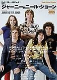 ロック・ギター・トリビュート 特集●ジャーニー&ニール・ショーン (シンコー・ミュージックMOOK)