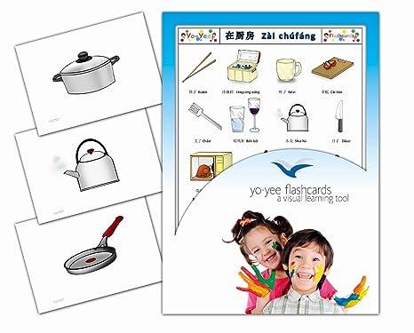 Amazon Com Yo Yee Flashcards Kitchen And Crockery