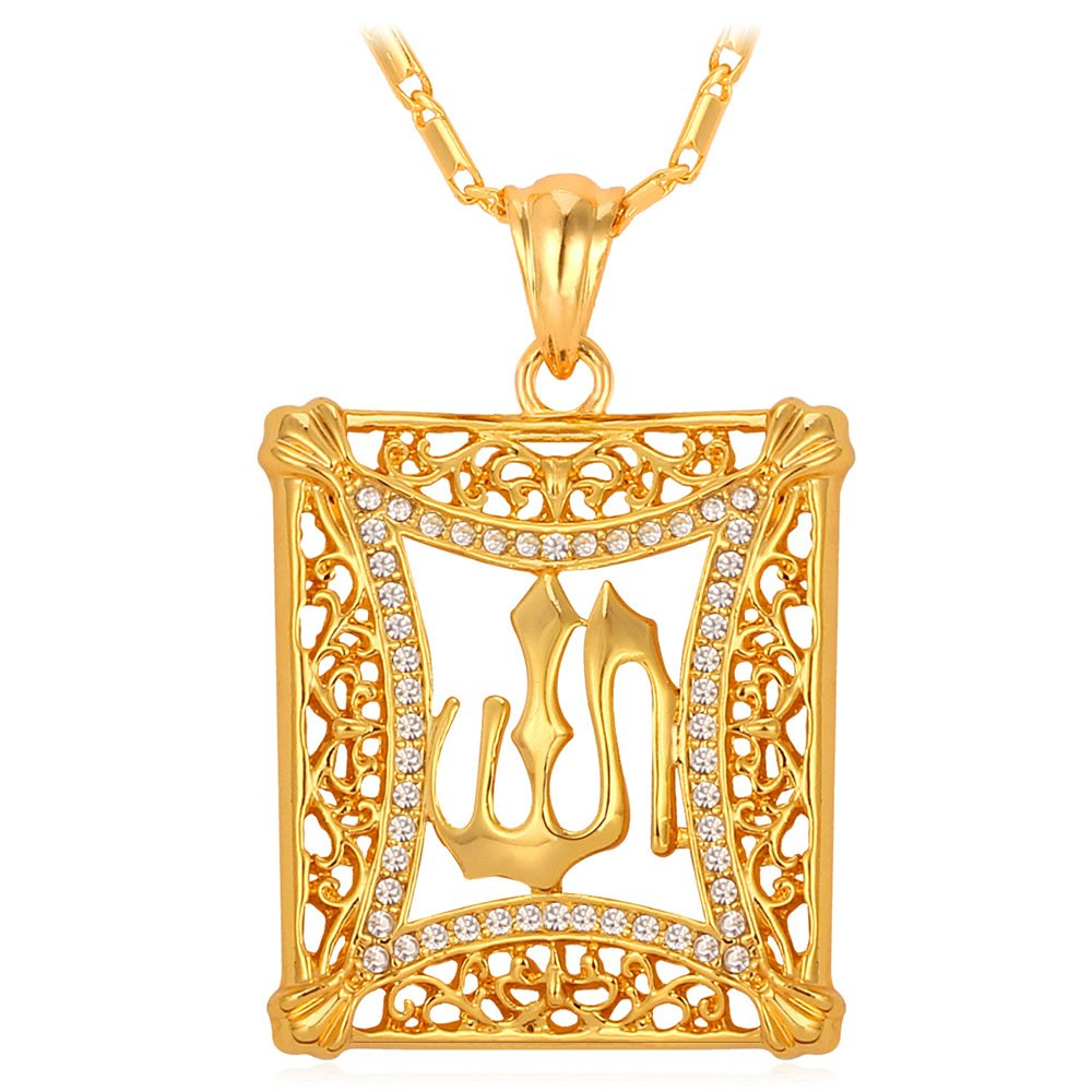 Allah Pendant Vintage Jewelry Gift For Women/Men Classic 18K Gold Plated Rhinestone Islamic Pendant Necklace U7 Jewelry U7 P210K