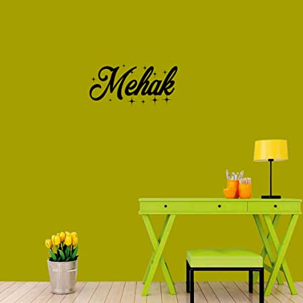 MeSleep Personalized Wall Sticker For Mehak