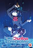 Love, Chunibyo & Other Delusions [DVD]