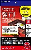 エレコム プリンタークリーニングシート/A4/3枚入り CK-PRA43