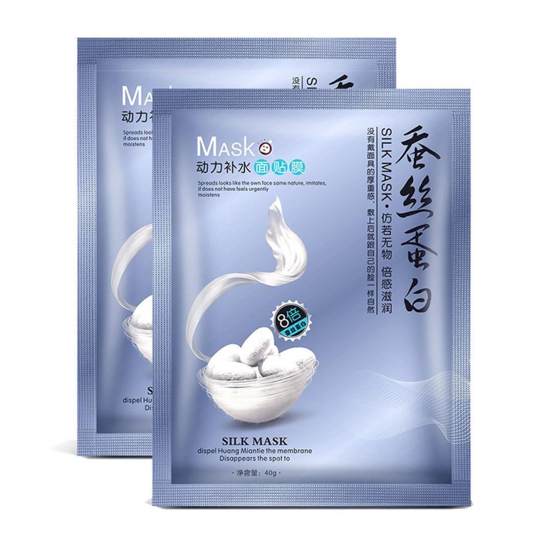TOOPOOT 2pcs Deep Hydrating Silk Mask Silk Protein Facial Mask (blue)