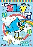 The Sky Book 2