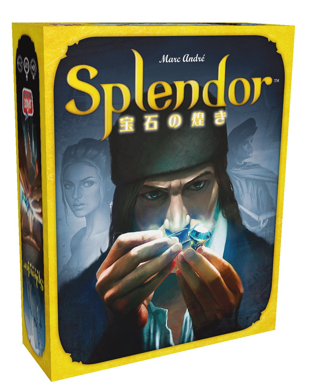 Splendor (宝石の煌き)