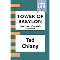 Tower of Babylon (A Vintage Short)