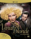 Vénus blonde [Blu-ray] [FR Import]
