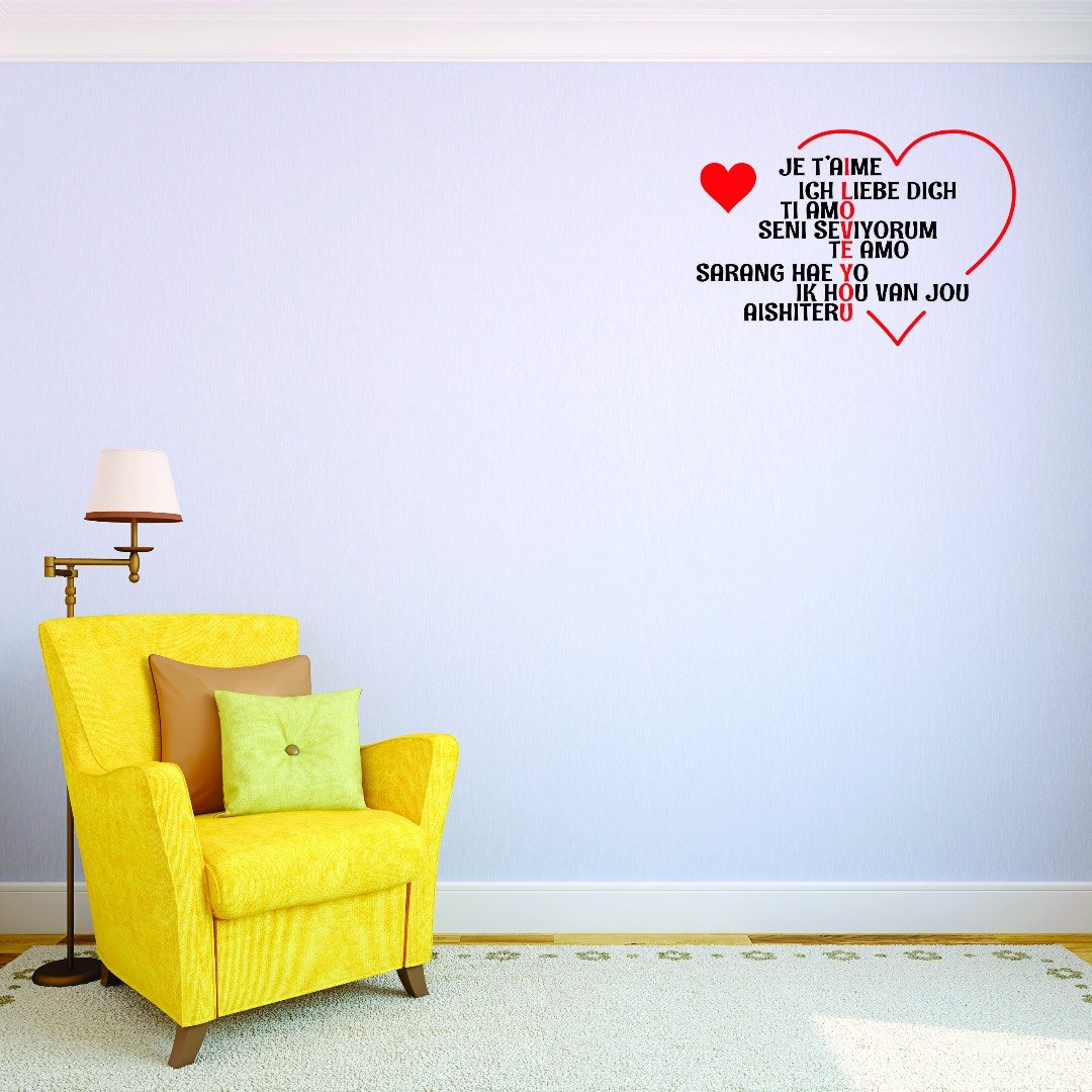 Design with Vinyl JER 1264 2French Love Heart Bathroom Decor Sticker Picture Art Vinyl Wall Decal Quote 14 x 28 Red//Black