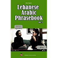 Lebanese Arabic Phrasebook Vol. 2