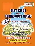 Best Guide for Punjab Govt Exams