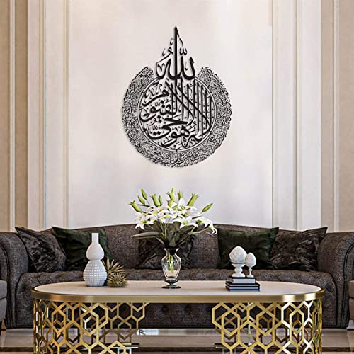 Tubibu 100 Metal Islamic Wall Art