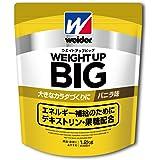 ウイダー ウエイトアップビッグ バニラ味 1.2kg (約45回分) 増量プロテイン デキストリン・果糖・カゼイン オルニチン配合