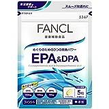 ファンケル(FANCL) EPA&DPA 約30日分 150粒