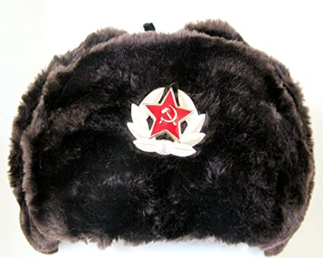 Authentic Russian Military Dark Brown KGB Ushanka Hat W  Soviet Red Army  Badge (medium b93182c54ae