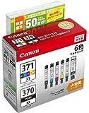 Canon キヤノン 純正 インクカートリッジ BCI-371XL(BK/C/M/Y/GY)+370XL 大容量6色バリューパック[L版写真用紙50枚付]