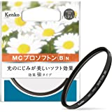 Kenko レンズフィルター MC プロソフトン (B) N 77mm ソフト効果用 197738