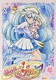 HUGっと!プリキュア vol.4 [DVD]