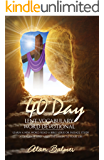 Lent Devotional & Daily Bible Study: 40 Day Lent Vocabulary Word Devotional: Learn a New Word, Read a Bible Verse or Passage, Study a Devotion and Apply The Lesson To Your Life