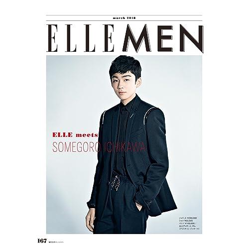 ELLE JAPON 2018年3月号 画像 D