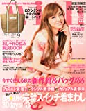 with (ウィズ) 2013年 09月号 [雑誌]