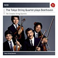 The Tokyo String Quartet play Beethoven