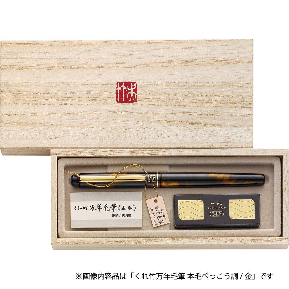 japon importation DW140-50 brosse le/_caille rouge bambou de cheveux comme des millions dann/_es me donnent Kuretake