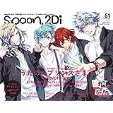spoon.2Di vol.51 (カドカワムック 785)