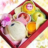 【 贈答用 】フルーツとお花の贈り物 フルーツギフト (マスクメロン)