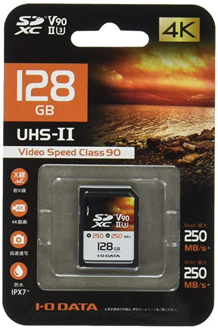 I-O Data SD2U3-128G Memoria Flash 128 GB SDHC Clase 10 UHS ...