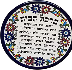 Bluenoemi at Amazon. Hebrew Blessing for the Home Armenian Ceramics. Typical Jerusalem Gift for Home. Best Design plate.