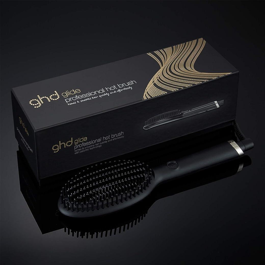 ghd glide - Cepillo Alisador de Pelo Con Tecnología Iónica
