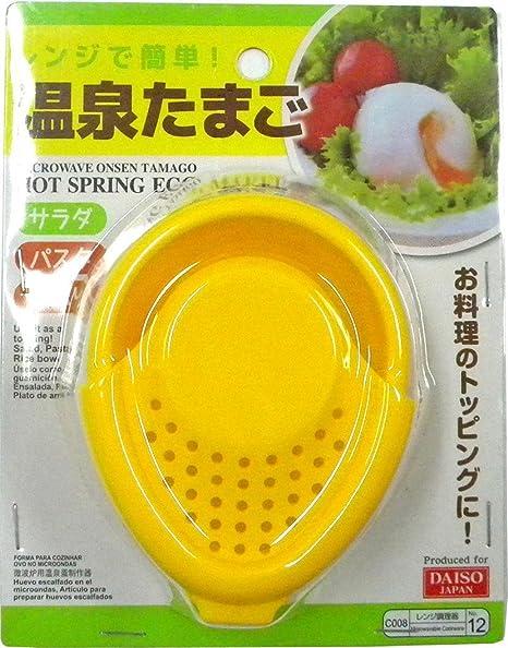温泉卵 レンジ