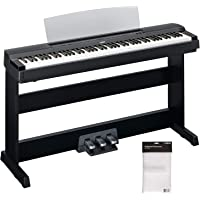 Yamaha P255 88-Key Professional Weighted Action Digital Piano Bundle with Cover, Stand and