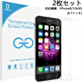 iPhone 8 ガラスフィルム Beikell【2枚セット】iPhone 8 フィルム iPhone 7 強化ガラス 液晶保護フィルム 高透過率 3DTouch対応 硬度 9H 気泡防止 自己吸着