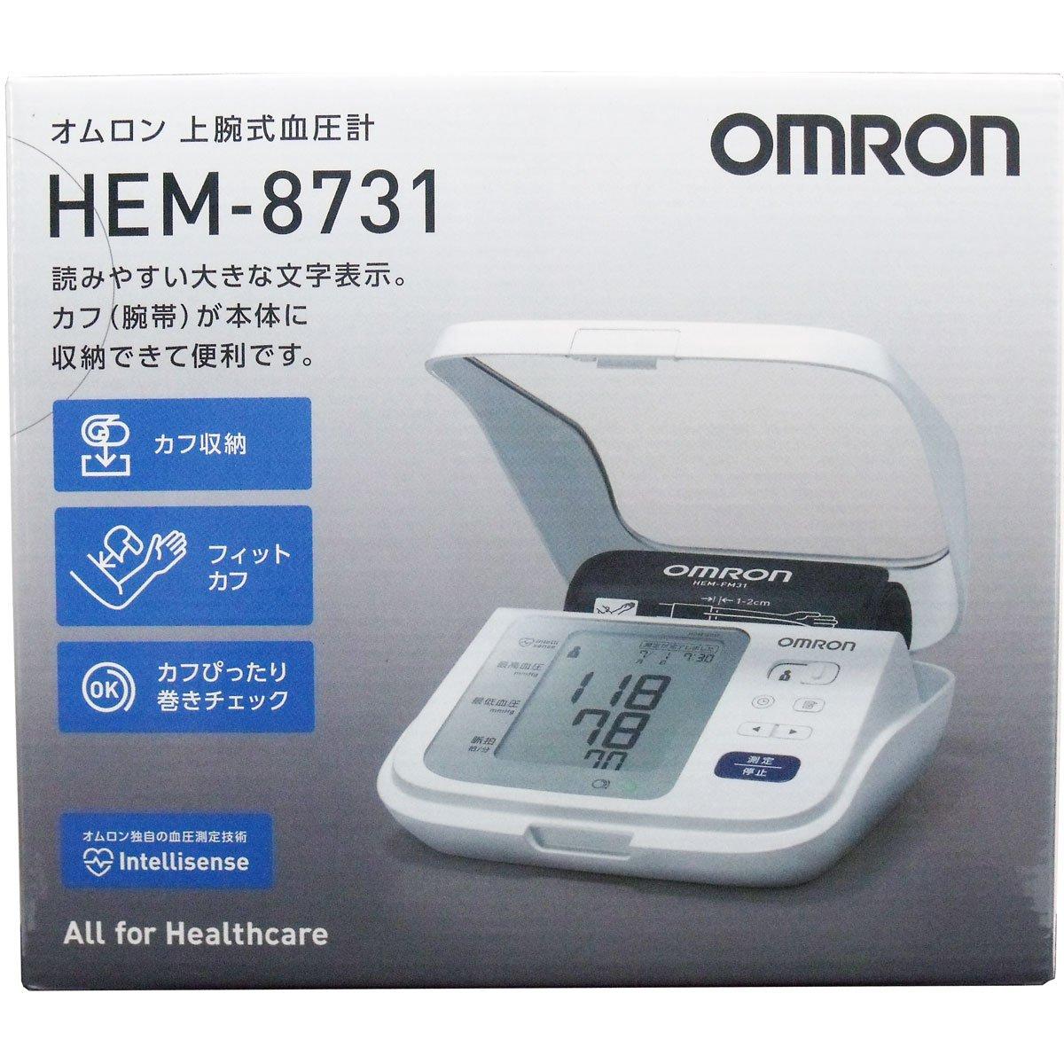 オムロン 血圧計 HEM-8731 【オムロンヘルスケア】 【血圧計】 B016UPDD7A, NetBabyWorld(ネットベビー):f5f057e4 --- mcafeestore.jp